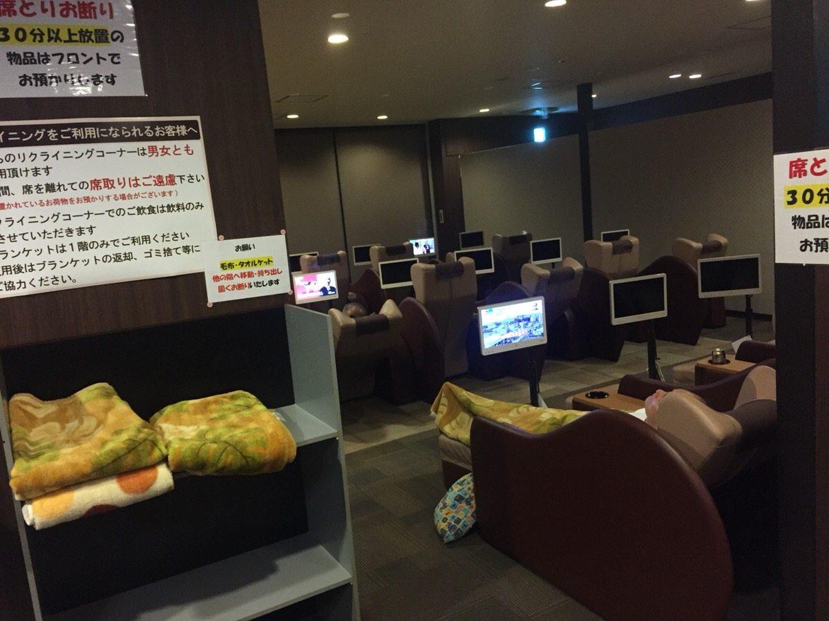 ニュー琵琶湖健康ランド 休憩室