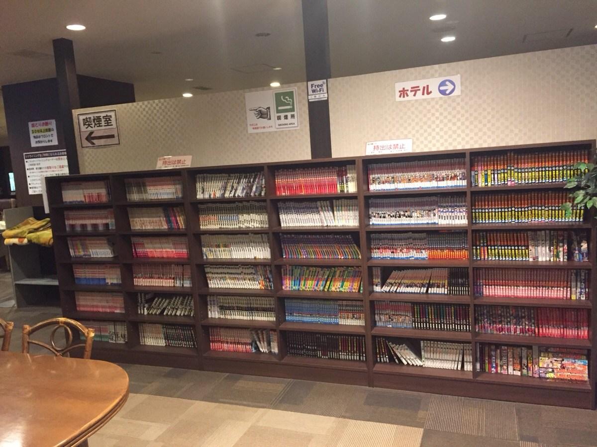 ニュー琵琶湖健康ランド 休憩室 漫画