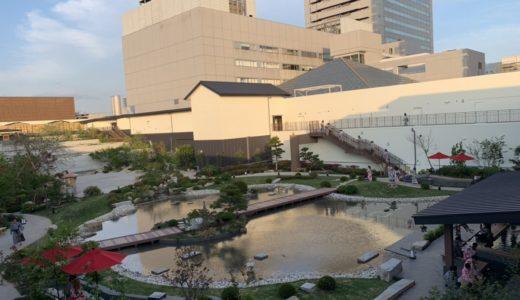 まるで大迷路!?はじめてでも空庭温泉をしっかり満喫できる館内の巡り方【大阪】
