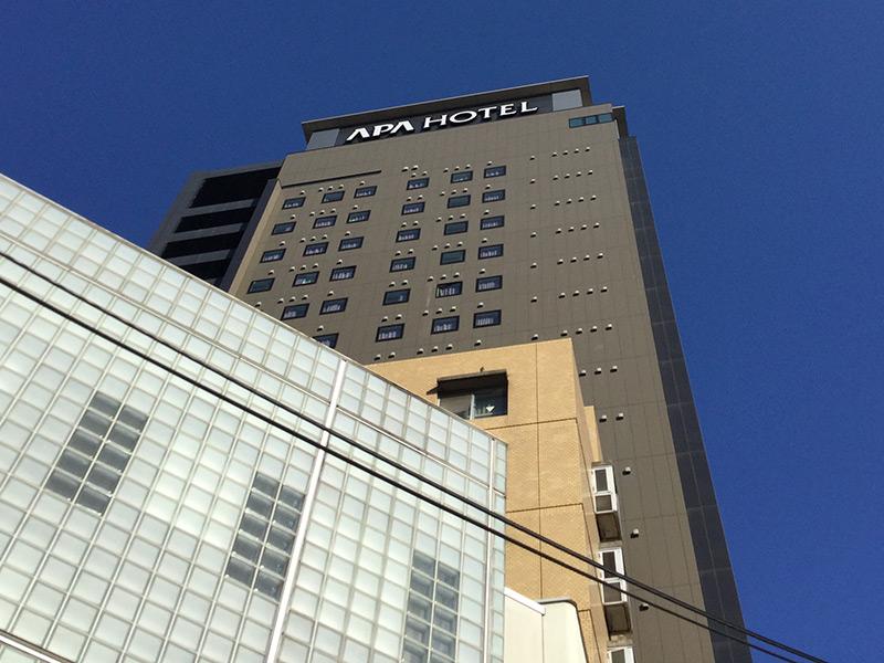 アパホテル外観