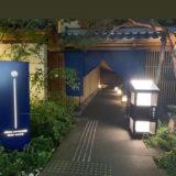ONSEN RYOKAN 由縁 新宿 入り口