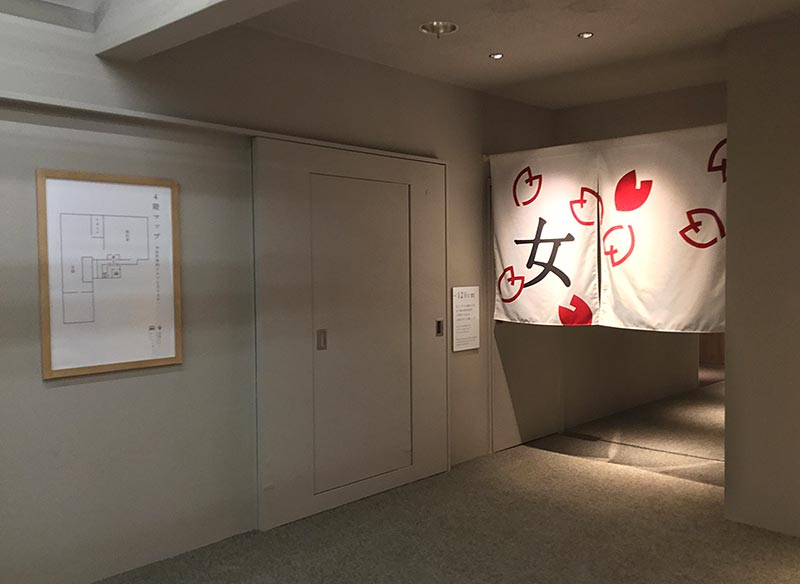 大津温泉 おふろcafe びわこ座の女性大浴場入口