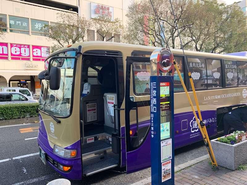 神戸みなと温泉 蓮 シャトルバス