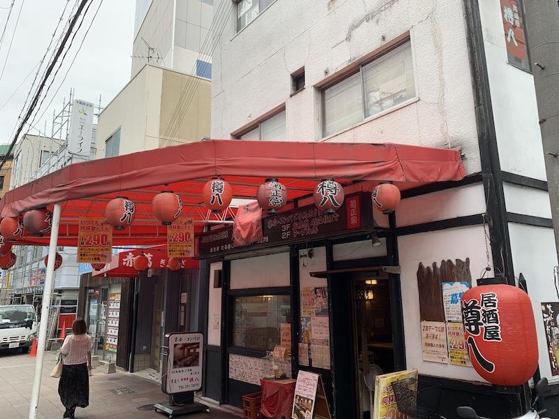 神戸サウナ アクセス