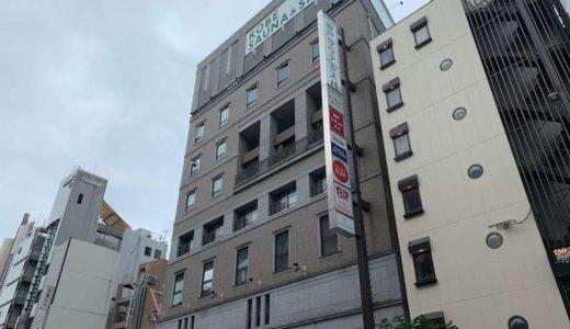 神戸サウナ&スパはロウリュ回数日本一!?コロナ対応とお得クーポン情報も紹介