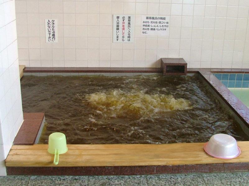 サウナしきじ 薬草風呂
