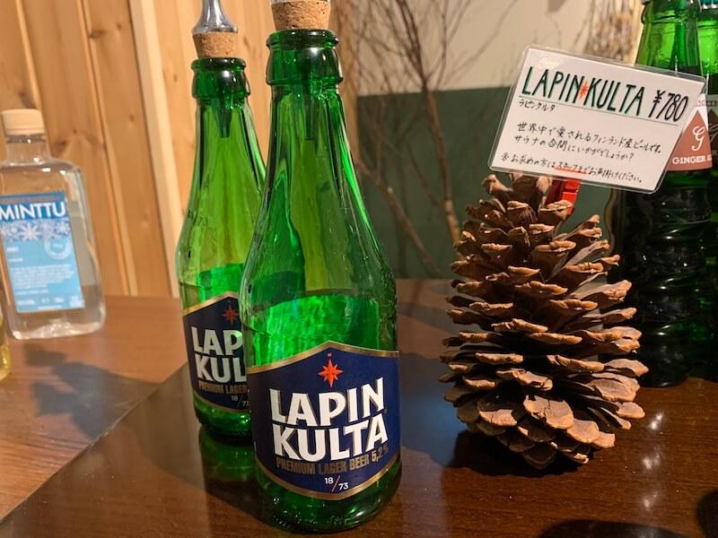 サウナラボ フィンランドビール