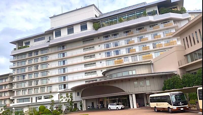 有馬グランドホテル