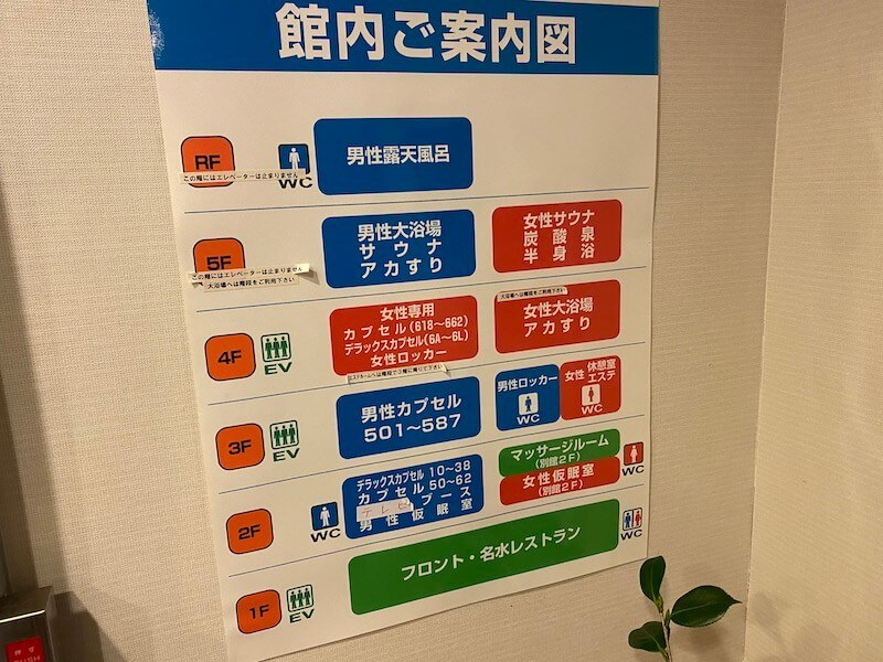 神戸クアハウス 館内