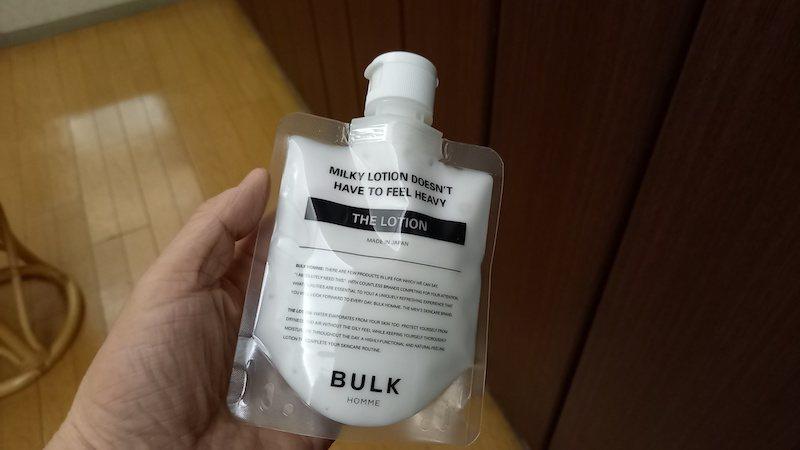 バルクオム おすすめ 保湿クリームランキング