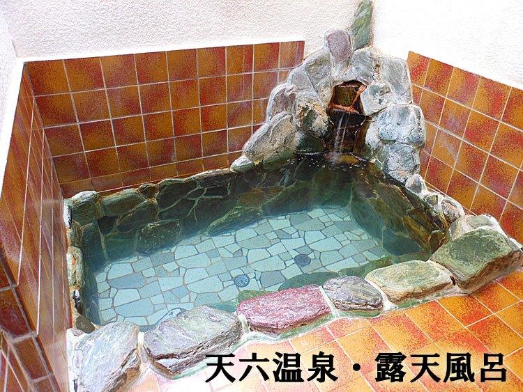 天六温泉 外気浴